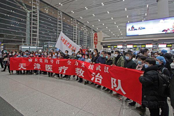 天津航空包机载138名医护人员从