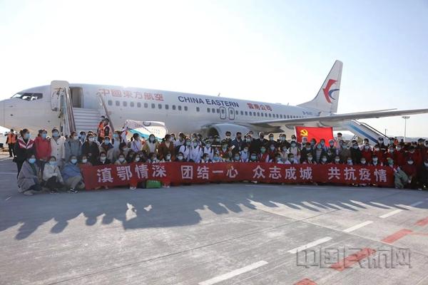 12小时4架 东航包机运送青滇宁陇医疗队援鄂
