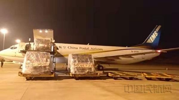中国邮政航空累计运输防疫医疗救援物资90.6吨
