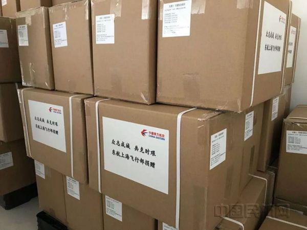 滿載愛心送往武漢的消毒劑-東航上海飛行部供圖_副本.jpg