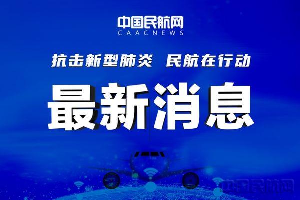 注意!南航近期部分上海浦东航班