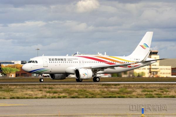 2020年夏秋换季多彩贵州航空将新开并恢复多条航线