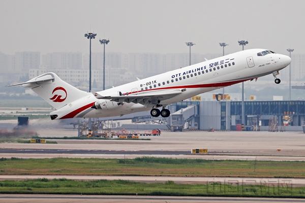 一二三航空:踏上国产飞机市场化运营新征程