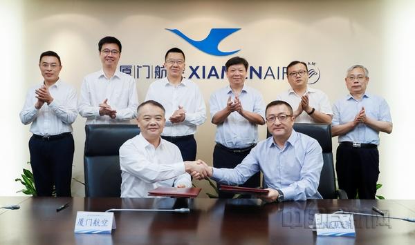 厦航与中国民航大学全面深化战略合作
