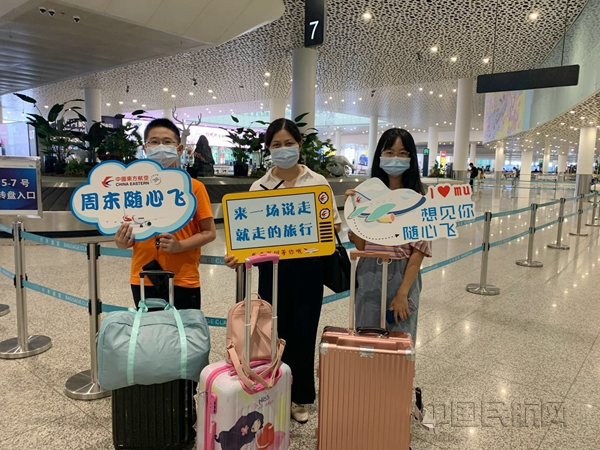 东航与深圳机场迎接随心飞旅客-东航供图_副本.jpg