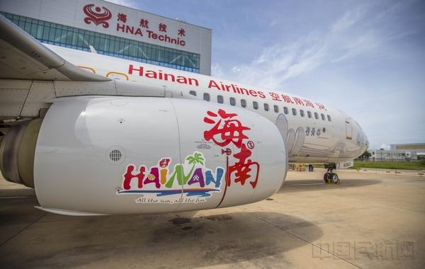 """附圖1:海航""""海南自由貿易港號""""主題涂裝飛機B-6063(攝影:劉洋).jpg"""