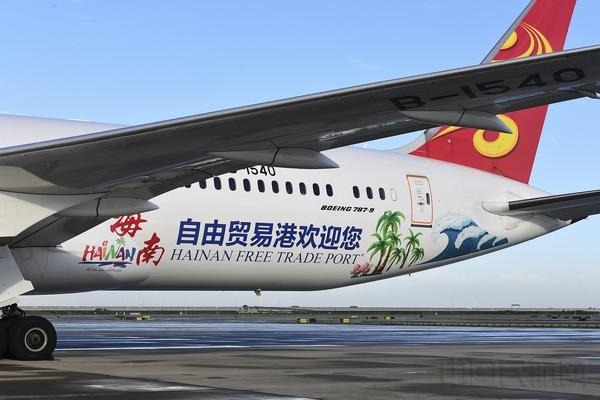"""附圖9:海航""""海南自由貿易港號""""主題涂裝飛機B-1540(攝影:褚文銘).jpg"""