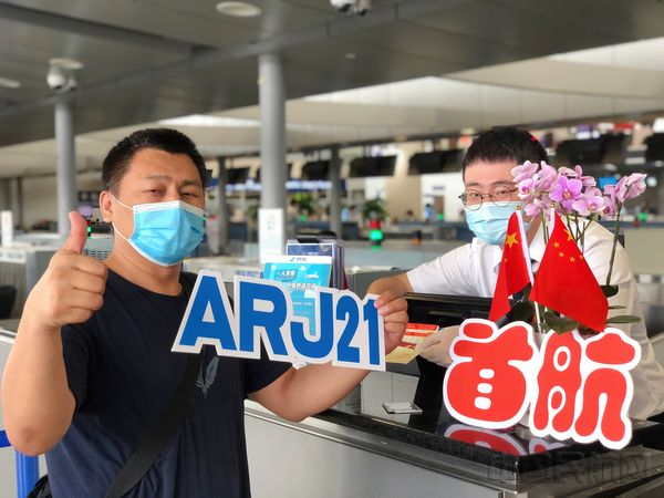 9月12日起 南航ARJ21飞机执飞上海浦东—揭阳航线
