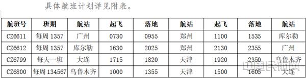 微信图片_20201015125404_副本.png