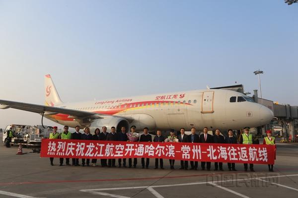 龙江航空3月28日启用夏航季航班时刻