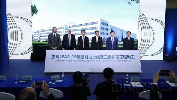 珠海摩天宇新增新一代LEAP发动机MRO业务