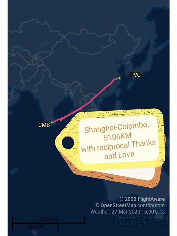 斯里蘭卡航空協助運送中國對斯醫療救援物資