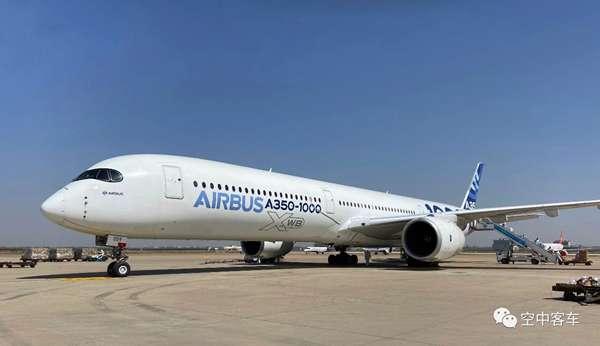 """为爱飞行 空客A350-1000完成中国""""处子秀"""""""