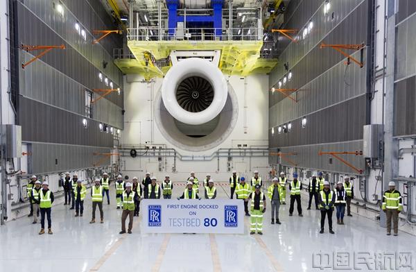 全球最大最智能航空试车台完成首次发动机试车