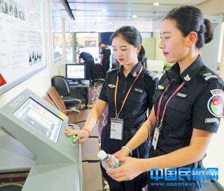 长水机场安检彩云班组做好博览会期间工作
