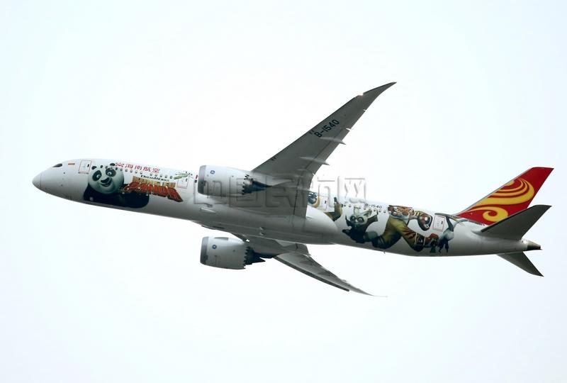 第十一届中国航空航天博览会-功夫熊猫飞机 海航功夫熊猫来啦(赵晓兵