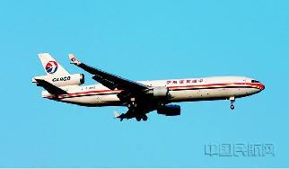 MD-11F 貨機.jpg
