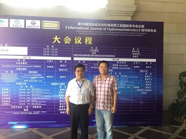 在广州参加国际学术会议.jpg