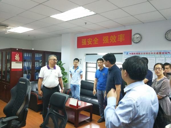 6、区志中在深圳空管站调研·摄于2019年7月.jpg