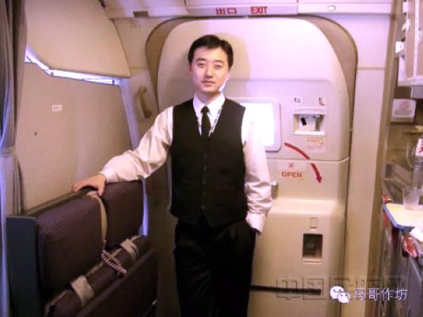 nEO_IMG_2000年前后,波音757执行新加坡广州航班,在客舱厨房留影。.jpg
