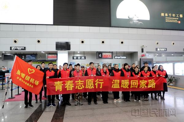 景德镇机场举行2020年春运志愿服务启动仪式_副本.jpg